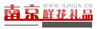 南京鲜花礼品网